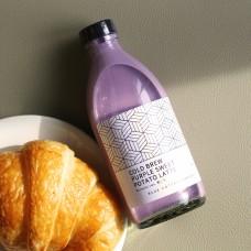 (Pre-Order) Cold Brew Purple Sweet Potato Latte